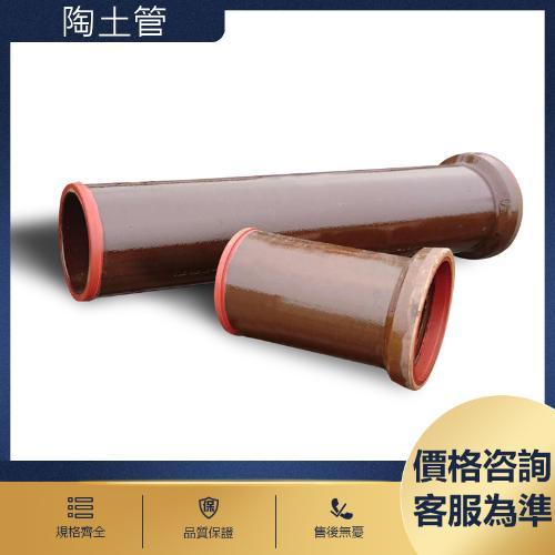 陶土管 瓦筒