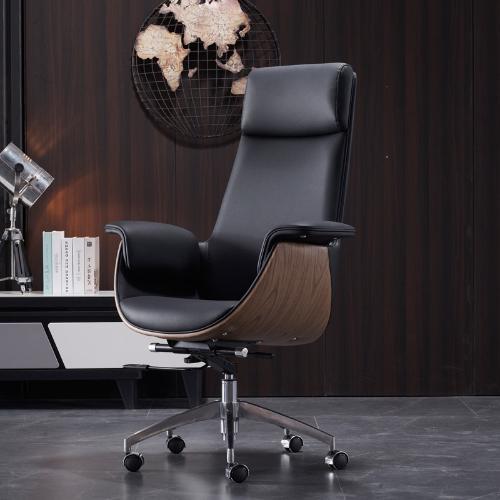 真皮舒適老闆椅辦公椅牛皮大班椅高背書房久坐轉椅休閒洽談接待椅