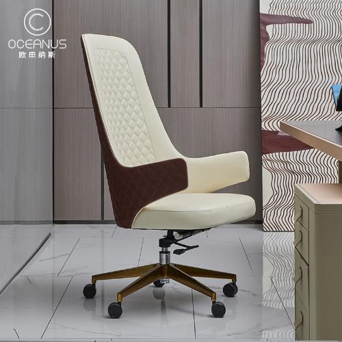 後現代輕奢不鏽鋼書椅簡約書房家用辦公老闆椅升降旋轉皮藝電腦椅