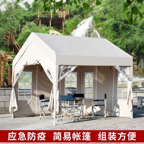 sibada戶外遮陽棚廣告帳篷擺攤雨棚四腳傘隔離商用三輪車四角大傘