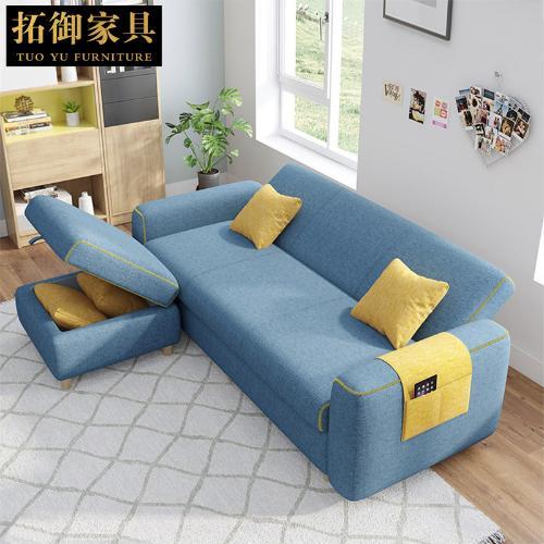 沙發牀兩用可摺疊布藝可拆洗北歐簡約現代小戶型公寓雙人儲物沙發
