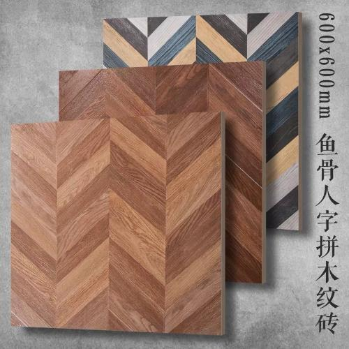 魚骨木紋磚 仿魚骨仿木地板瓷磚 黃色彩色木紋瓷磚油漆人字鋪地磚