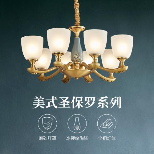 華藝照明美式全銅客廳吊燈陶瓷簡約現代小臥室中式輕奢餐廳燈具