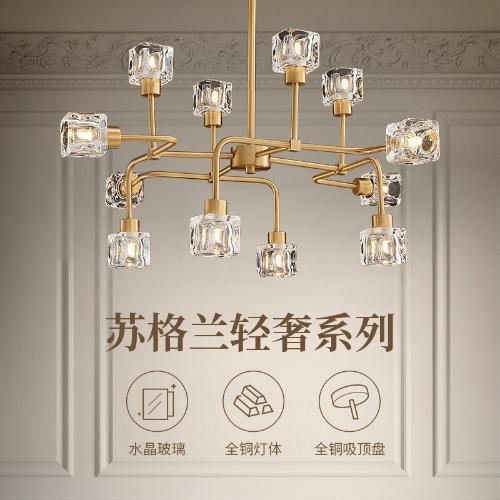 華藝新款客廳燈水晶吊燈後現代簡約輕奢吊燈店鋪創意個性燈具