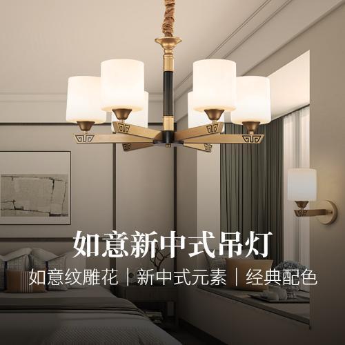 華藝新中式吊燈客廳燈2020新款餐廳臥室燈複式輕奢中國風燈具