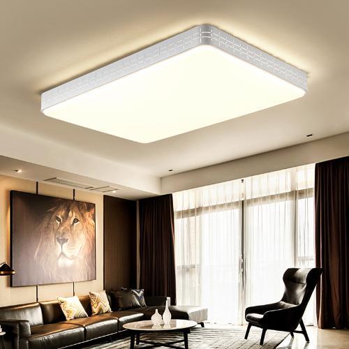 華藝照明客廳燈簡約現代大氣2020新款家用臥室燈led吸頂燈具套裝