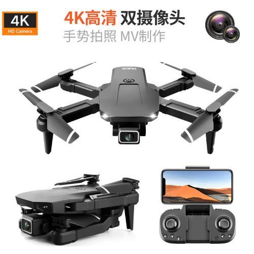 S68迷你無人機雙攝像頭高清摺疊航拍四軸飛行器長續航遙控飛機