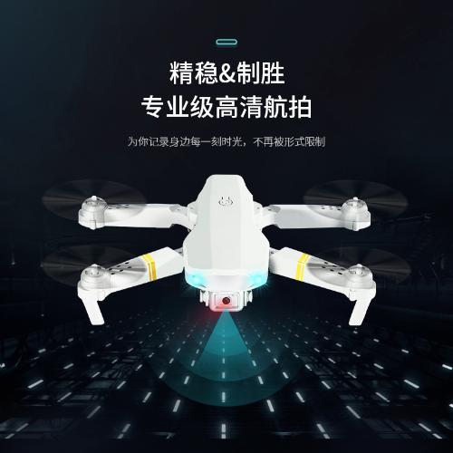 氣壓定高摺疊無人機手提包4K高清攝像四軸飛行器長時間續航