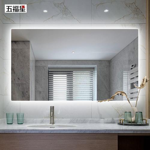 智能除霧浴室鏡子帶燈衛浴鏡壁掛衛生間鏡子酒店鏡子定做