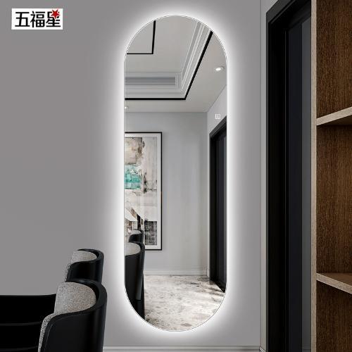 帶燈智能穿衣鏡無邊框簡約LED全身鏡掛牆裝飾鏡子