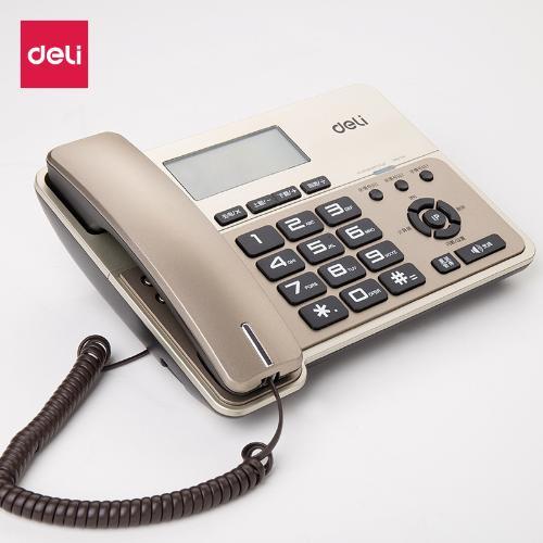 得力796電話機 家用辦公商務有線電話 來電顯示部分地區包郵