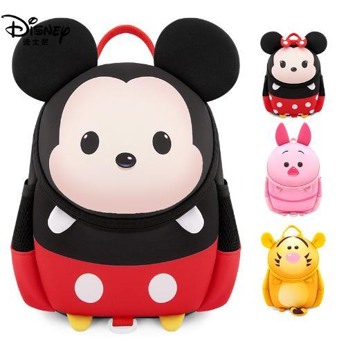 迪士尼幼兒園書包女3歲4寶寶男孩入園防走失可愛米奇兒童揹包小班
